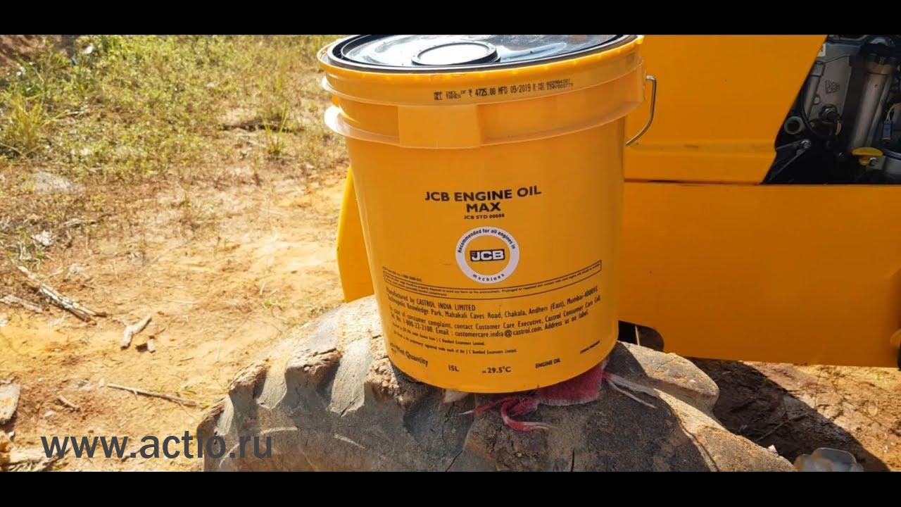 Моторное масло JCB